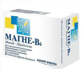 Магне В6 таблетки №50