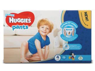Підгузки Huggies Ultra Comfort для хлопчиків Розмір 4 ( 9-14кг ), 72шт/ 5 для Дівчаток ( 12-17кг) 68шт