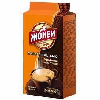 Кава мелена Італіано Жокей 225г