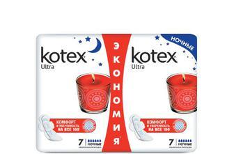 Прокладки гігієнічні Kotex Duo Ultra Night, 14 шт./уп