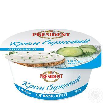 Крем сирковий Огірок-Кріп або Зелена цибуля 4% President 140 г
