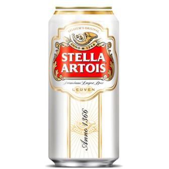 Пиво Стела Артуа 0,5л