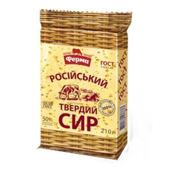 Сир Російський, Український, Сметанковий Ферма 180г