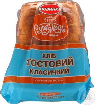 Хліб тостерний класичний Румянець 350г