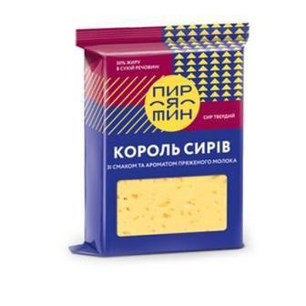 Сир твердий Російський або Король Сирів 50% Пирятин 220 г