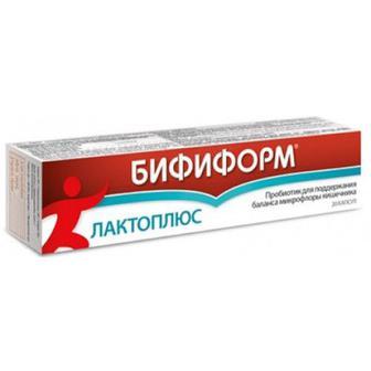 Бифиформ ЛактоПлюс капсулы 20шт