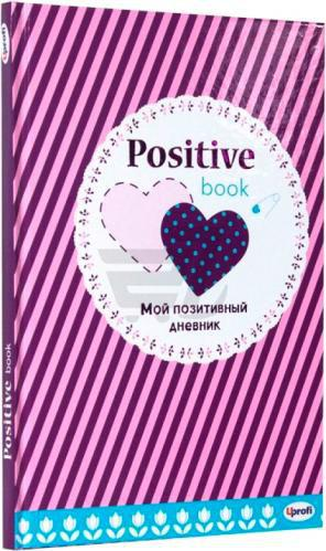 Щоденник «Positive book. Серце»
