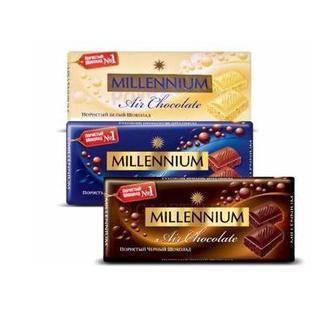 Шоколад пористий Білий,молочний, чорний Міленіум 90 г