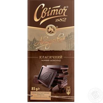 Шоколад Авторський класичний чорний Світоч 85г