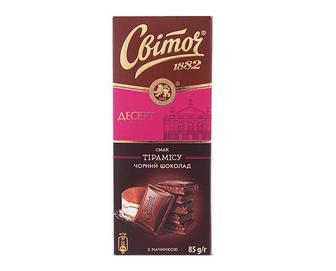 Шоколад чорний «Світоч» «Десерт» смак тірамісу, 85г