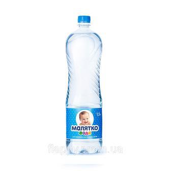 Вода Малятко 1,5 л
