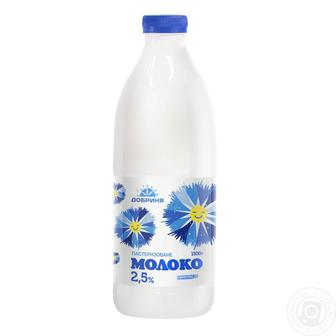 Молоко 2,5% паст Добриня, 900 г