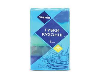 Губки кухонні «Премія» 5 шт./уп