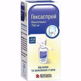 Гексаспрей 750 мг спрей 30 г
