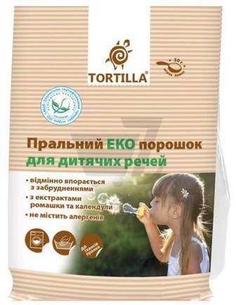 Пральний порошок універсал TORTILLA Еко для дитячих речей 8 кг