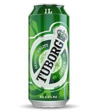 Пиво Грін Туборг 500мл