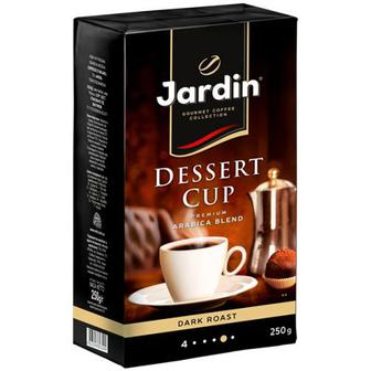 Кава Jardin Dessert Cup 4 мелена 250г