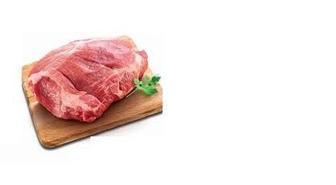 Лопатка свиняча охолоджена, кг