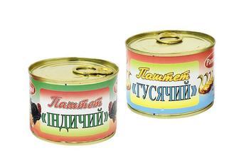 Паштет гусячий/індичий  Pamapol  200 г