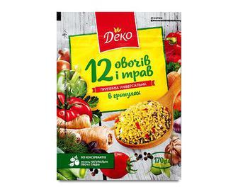 Приправа «Деко» «12 овочів і трав» в гранулах універсальна, 170г