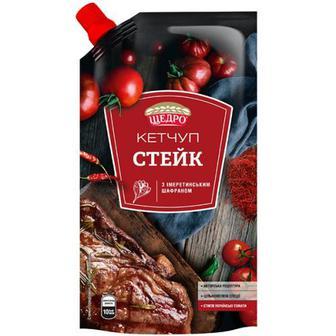 Кетчуп Щедро Стейк з імператорським шафраном 250г
