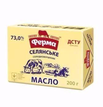 Масло солодковершкове Селянське 73% Ферма 200г