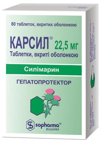 Карсил 22,5 мг таблетки №80