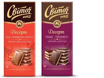 Шоколад Десерт, Світоч, 90г