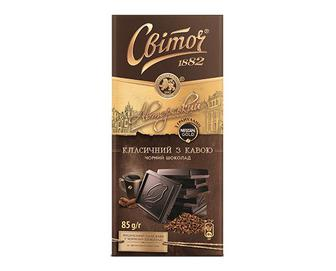 Скидка 37% ▷ Шоколад чорний «Світоч» «Авторський» класичний з гранулами кави, 85г