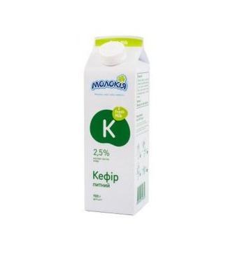 Кефір Молокія 1%, 2,5% 900г