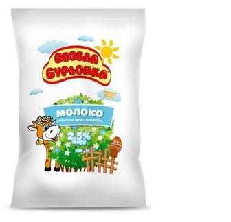 Молоко ультрапастеризоване 2,5% , Весела Бурьонка, 0,9л