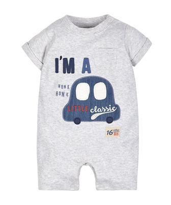 """Пісочник із написом """"'I'm a Car""""' від Mothercare"""