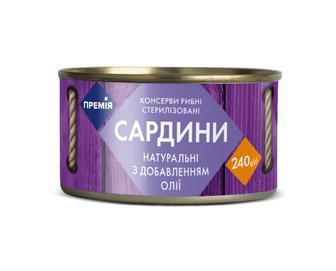 Сардини натуральні з добавленням олії, Премія, 240 г