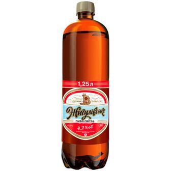 Скидка 32% ▷ Пиво Жигулівське світле 1,25л