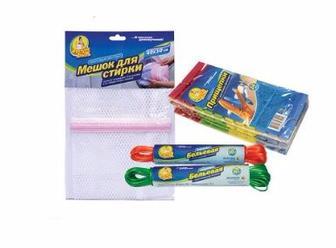 МІшок для прання Мотузка для білизни 10м Прищіпки 24шт Фрекен Бок