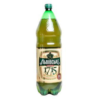 Пиво Львівське 1715 Преміум Лагер 2,4л