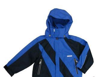 Куртка для мальчика SPARK