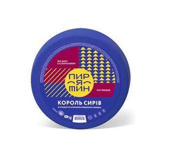 Сир Король сирів 50% Пирятин кг