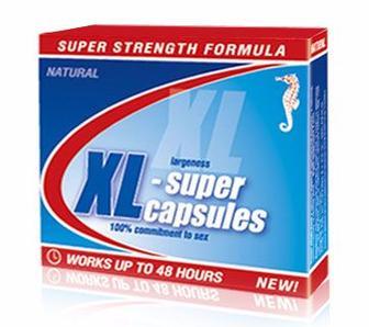 XL-Супер капсулы №4. Китай