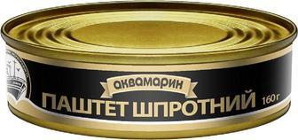 Рибні консерви Аквамарин Шпротний паштет 160г