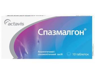 Спазмалгон 500 мг таблетки №10