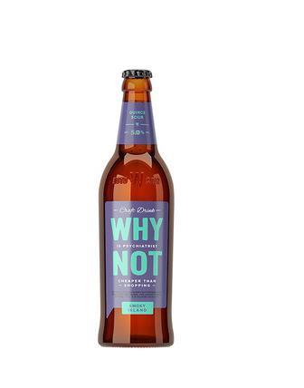 Скидка 31% ▷ Пиво Малина Роза, Смокі Айленд , Вай нот, 0,5 л