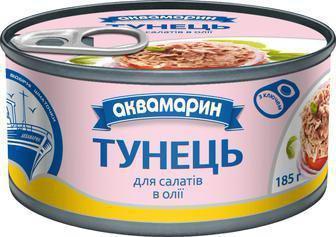 Рибні консерви Аквамарин Тунець для салатів в олії 185г