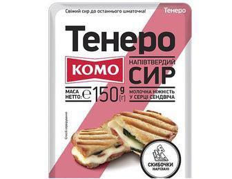 Сир твердий Тенеро 50% Комо 150г